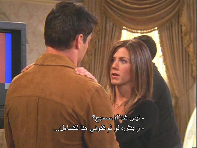 Friends Season 9 dvdrip by stRIPPER in 3 audio tracks and 8 subtitles preview 1